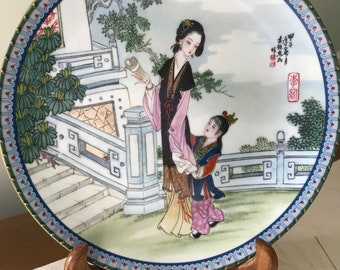 """Collector Plate """"Li-wan"""" Beauties of the Red Mansion Series"""