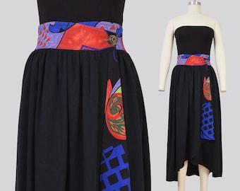 Vintage 80s Black Abstract WRAP Skirt | Full Draped Midi Skirt | size S M 26 - 28 waist
