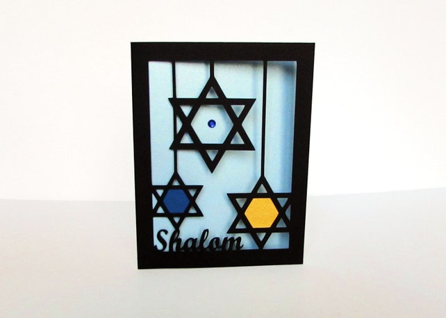 HANNUKAH Card Jewish Star Modern Cut Paper Blue & Gold Greeting Card