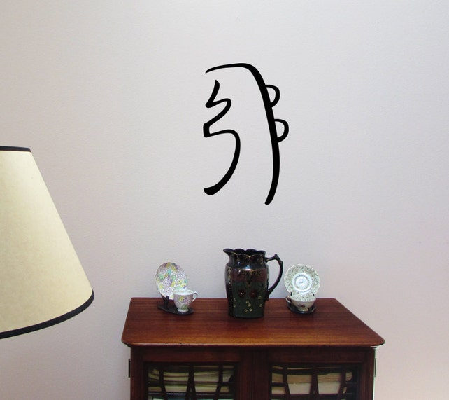 Reiki Symbol Vinyl Wall Art Sei He Ki Emotional Healing New Etsy