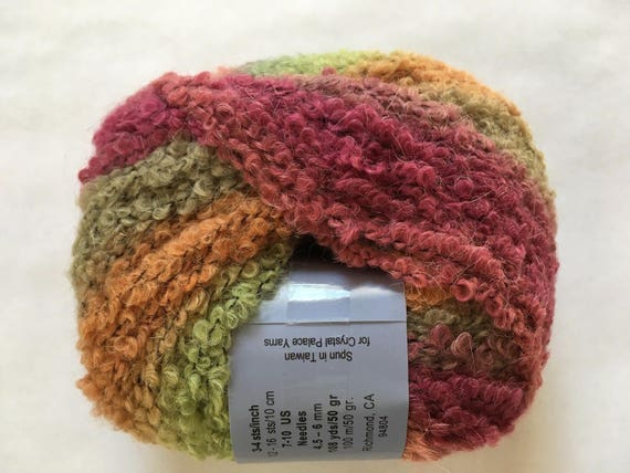Crystal Palace Yarns Inca Clouds 406 Harvest Etsy