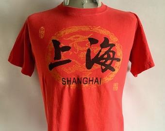 Vintage Men's 80's Shanghai T Shirt, Red, Yellow, Short Sleeve (L)
