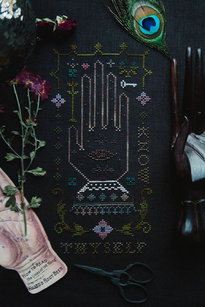 Know Thyself Primitive Cross Stitch Pattern