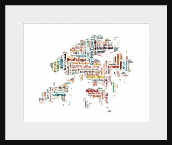China Map Poster.Hong Kong China Color Map Typography Map Poster Print Text Map Etsy