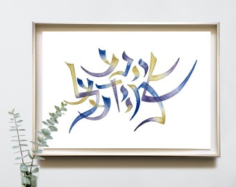 Custom Calligraphy sign > Wall art decor, Tatoo custom design