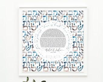 Jewish Blessings Ketubah > Love, Peace, Joy and Friendship Hebrew Blessing Ketubah