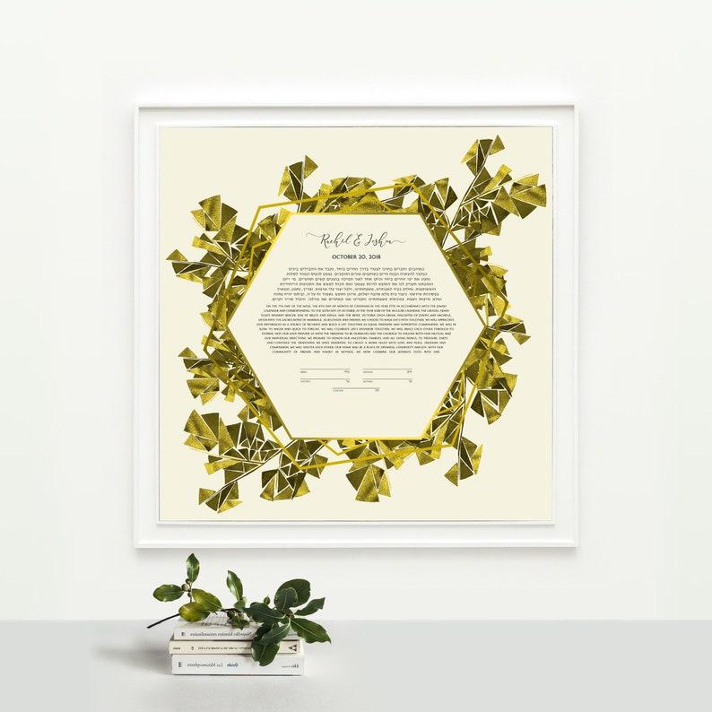 Ikebana Gold Ketubah  Original Watercolor Ketubah image 0