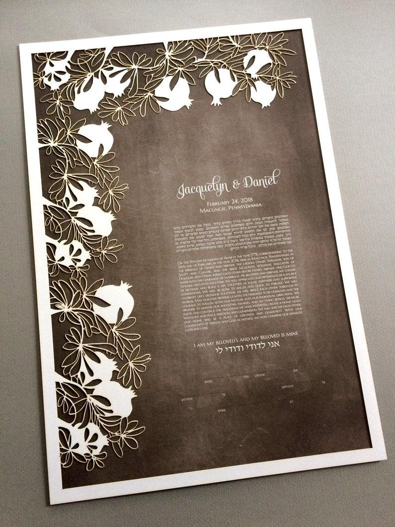 Modern Illuminated Hebrew Manuscript Papercut Ketubah  image 0