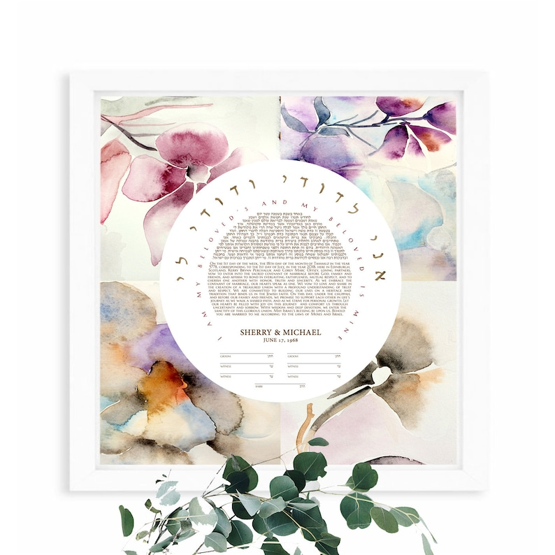 Four Season Floral Ketubah print  for reform orthodox and image 0