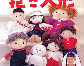 Out-of-print Dolls with Changing Clothes - Japanese craft book