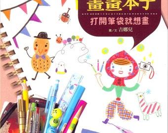 Gina's Ball Pen Graffiti 02 craft book