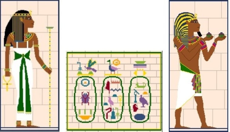 Egyptian Needlepoint or Cross Stitch Package 3 Separate image 0