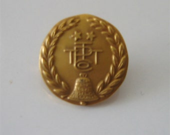 Vintage 14K gold Pin.  Pacific Telephone & Telegraph Co.   LGB.  Vintage from the 70's.  20 Year Service Pin.