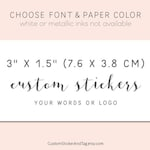 """rectangle custom stickers 3"""" x 1.5"""" with your words or text, wedding, product or logo labels, personalized stickers (S-186)"""