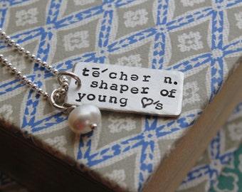 Personalized Christmas teacher gift, customized teacher gift,  teacher appreciation, gift for teacher, inspirational gift, teacher thank you