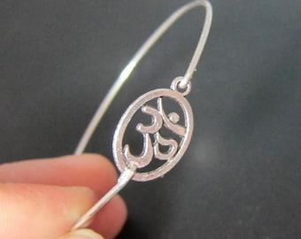 Om Bangle Bracelet, Chakra Bangle, Yoga Bangle Bracelet, Om Sign, Om Symbol Jewelry, Om Yoga Bracelet, Om Yoga Jewelry, Silver Om Bracelet