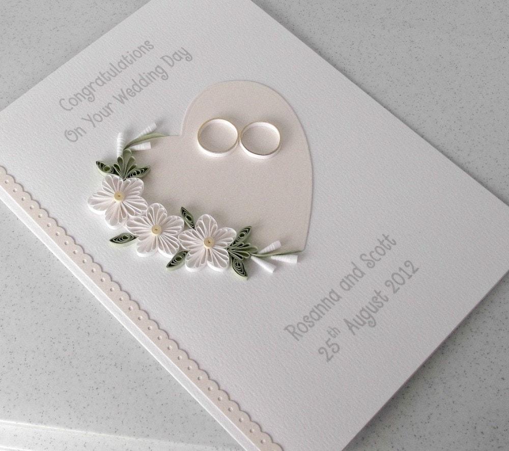 Открытки свадьба квилинг