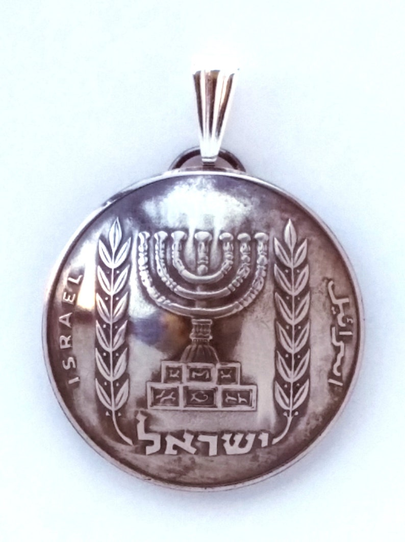 1963  1979 Made In Israel Birth Year Coin Jewelry Menorah image 0