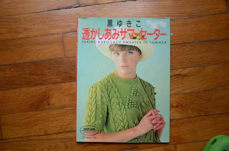 Vintage Crochet Knitting Craft Japanese Used Book Out of Print Destash Yukiko Kuro Lacy Sweater In Summer