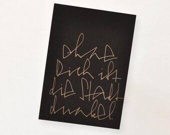 Postkarte: Ohne Dich ist die Stadt dunkel