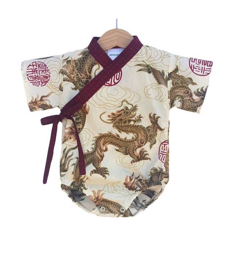 Baby Kimono Bodysuit  BEIGE DRAGON  Japanese kimono onesie image 0