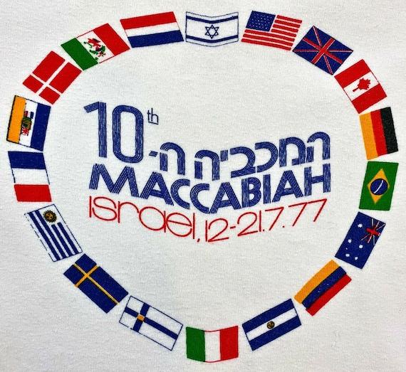 Vintage 70s 1977 MACCABIAH GAMES Israeli Sporting