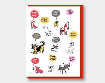 Barking Dogs greeting card
