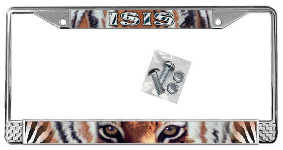 Tiger Design License Plate Frame Personalized Gifts Polished Metal Silver