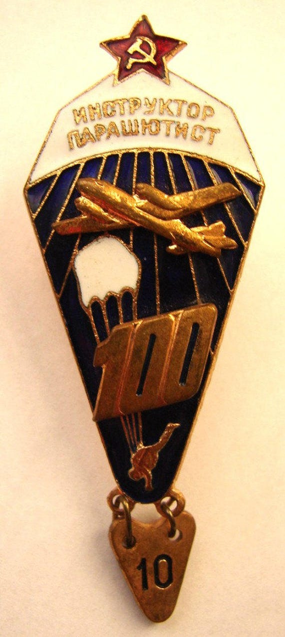 RUSSIAN PARATROOPER MEDAL