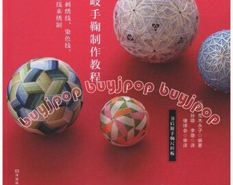Simplified Chinese Edition Japanese Art of Thread Ball Making Craft Book Sanuki TEMARI