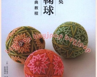 Chinese Edition Japanese Art of Weaving Thread Ball Traditional Craft Book FLORAL TEMARI