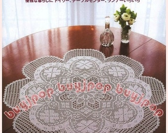 Japanese Craft Pattern Book Beautiful Classic Floral Crochet Lace Doily