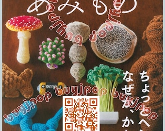 NEW 2021 Japanese Craft Pattern Book Funny Crochet Food and Goods Amimono