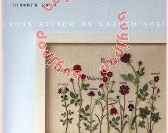 Chinese Edition  OUT OF PRINT Japanese Craft Patten Book Cross Stitch Embroidery My Rose Garden by Kazuko Aoki