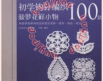 SC Out Of Print Japanese Crochet Craft Pattern Book 100 Floral Lace Pineapple