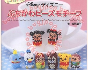 Japanese Beading Craft Pattern Book 3D Disney Character Animal Doll Bead Motif NEW 2018