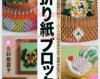 Japanese Origami Paper Craft Book 3D Block Owl Animal Helmet Swan Flower Basket
