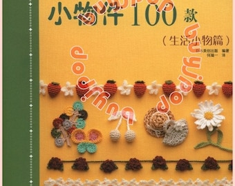 SC Out of Print Japanese Craft Pattern Book 100 Crochet Flower Lace Motif Edging Vol 21