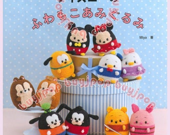 NEW 2021 Japanese Crochet Amigurumi Craft Book Disney Character Doll Mickey Minnie Pluto Bambi