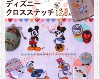 Japanese Embroidery Craft Pattern Book Cross Stitch Disney Character Animal Doll Mickey, Princess Winnie the Pooh Goofy