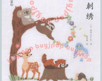 NEW SC Japanese Embroidery Craft Pattern Book Fairy Tale Flower Plant Animal