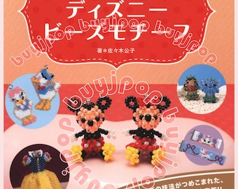 Out-of-Print Japanese Bead Craft Pattern Book 3D Beading Disney Doll Princess