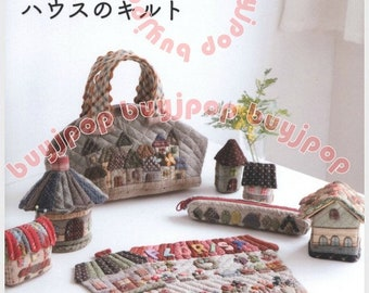 Japanese Patchwork Craft Pattern Book Kawaii House Quilt and Bag Reiko Kato