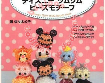Japanese Bead Craft Pattern Book 3D Beading MARU Tsum Tsum Disney Cartoon Animal Doll