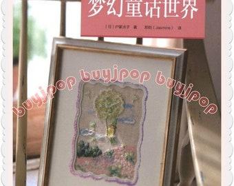 SC Japanese Embroidery Craft Pattern Book Totsuka Sadako Fairy Tale