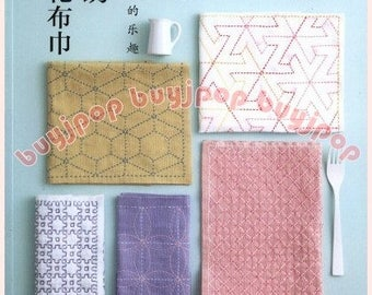 Chinese Edition Japanese Traditional Sashiko Embroidery Stitch Pattern Book
