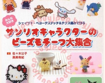 OUT OF PRINT Japanese Beading Craft Pattern Book 2D 3D Bead Animal Doll