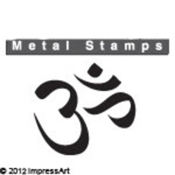 Om Symbol Metal Design Stamp 6mm 14 Impressart Steel Etsy