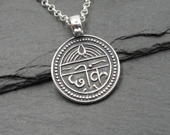 Sterling  Silver Sanskrit Necklace for Women | Mental Health Jewelry, Get Well Necklace, Yoga Gifts for Her