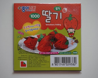 Strawberry Origami Folding Paper